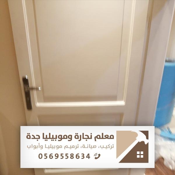 نجار جدة - معلم نجارة موبيليا بجدة نجار خشب وتركيب دواليب و ابواب جده
