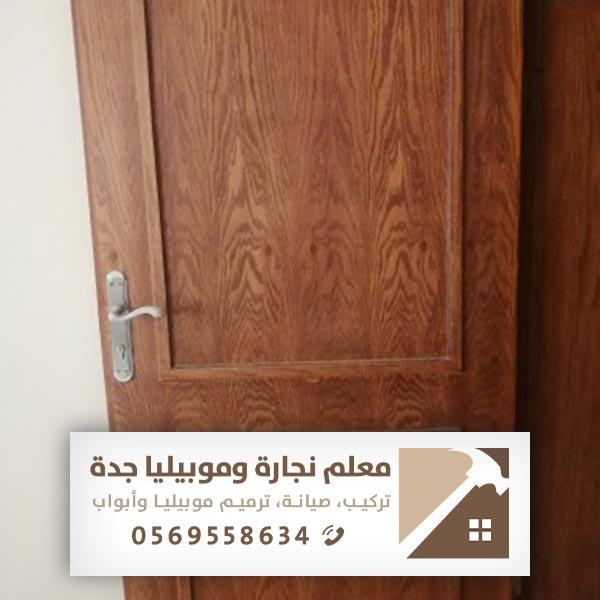 رقم نجار جدة - معلم نجارة موبيليا بجدة نجار خشب وتركيب دواليب و ابواب جده